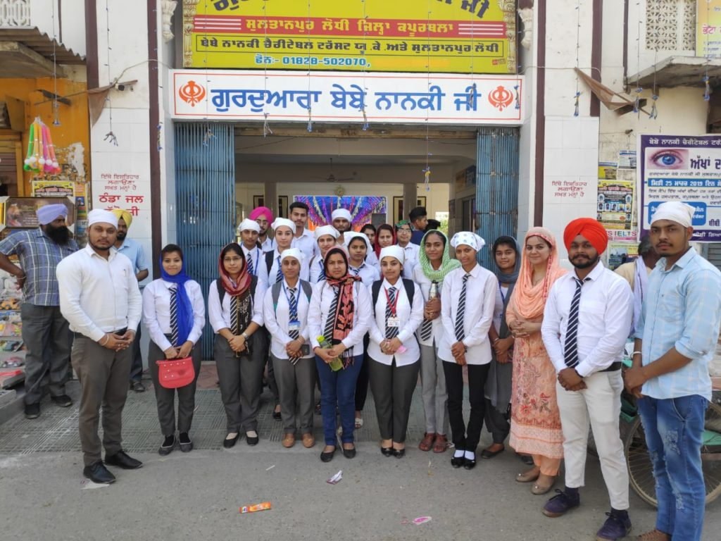 Visit to Sultanpur Lodhi